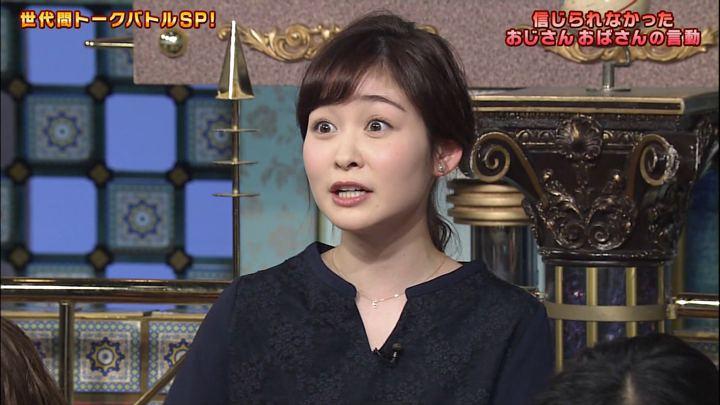 2019年03月05日岩田絵里奈の画像10枚目