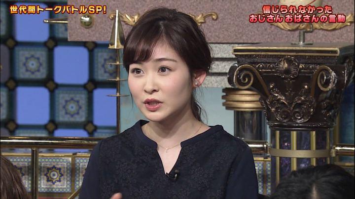 2019年03月05日岩田絵里奈の画像11枚目