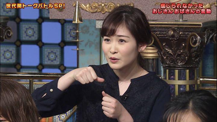 2019年03月05日岩田絵里奈の画像12枚目