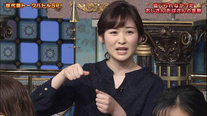 2019年03月05日岩田絵里奈の画像13枚目