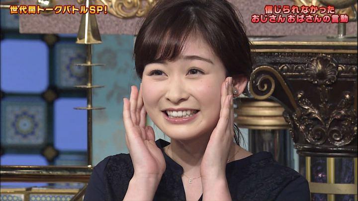 2019年03月05日岩田絵里奈の画像14枚目