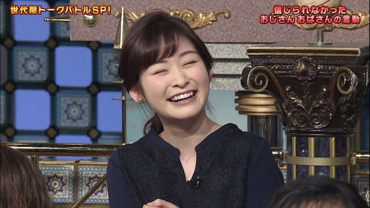 2019年03月05日岩田絵里奈の画像15枚目
