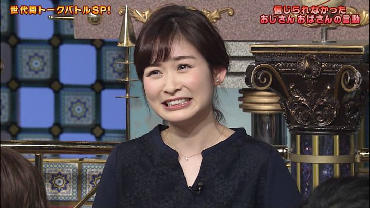 2019年03月05日岩田絵里奈の画像16枚目