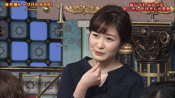 2019年03月05日岩田絵里奈の画像17枚目