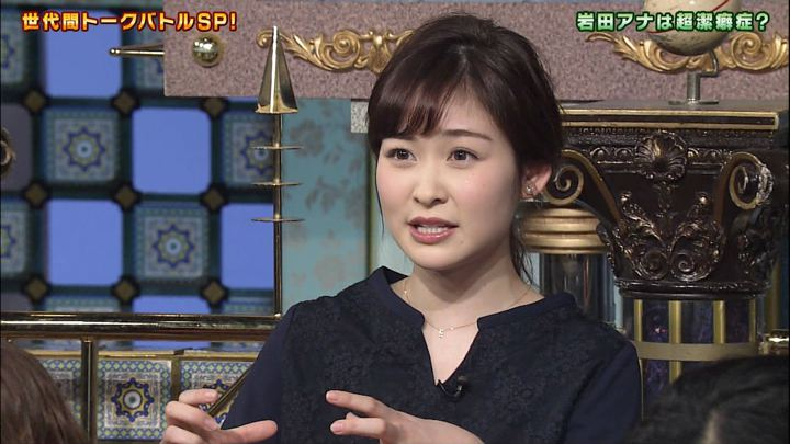 2019年03月05日岩田絵里奈の画像18枚目