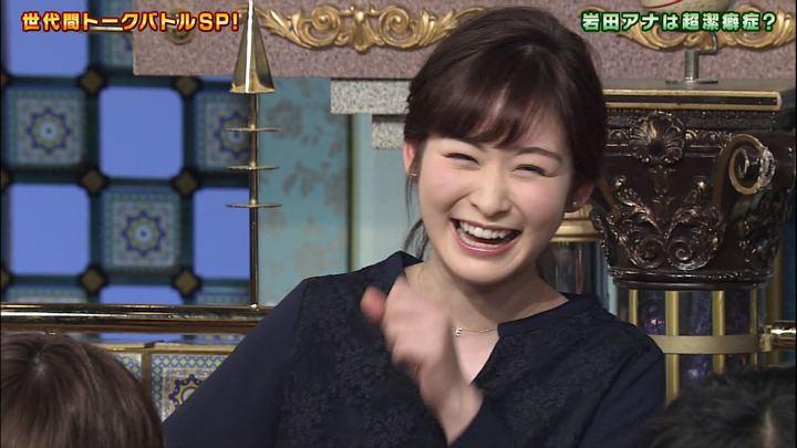 2019年03月05日岩田絵里奈の画像19枚目