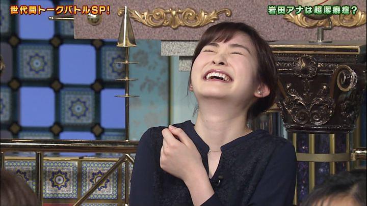 2019年03月05日岩田絵里奈の画像20枚目