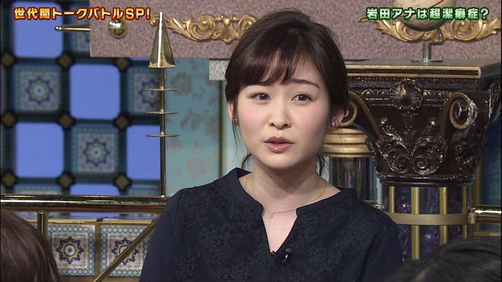 2019年03月05日岩田絵里奈の画像21枚目