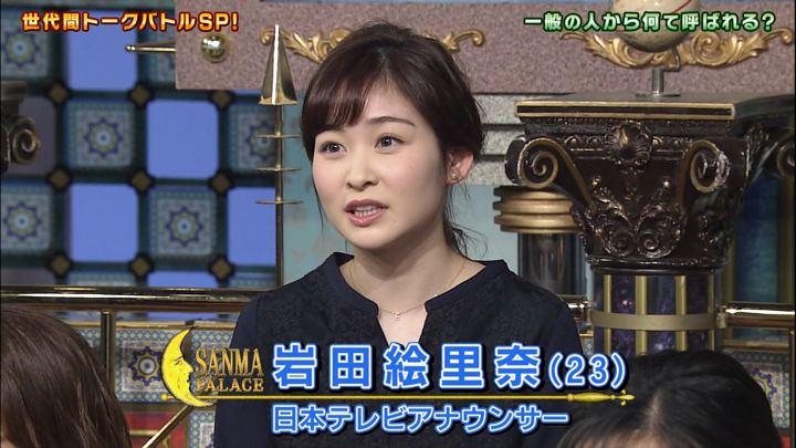 2019年03月05日岩田絵里奈の画像22枚目