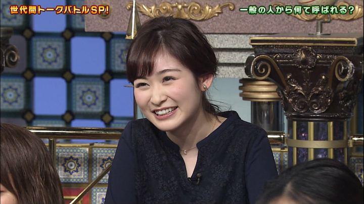 2019年03月05日岩田絵里奈の画像23枚目