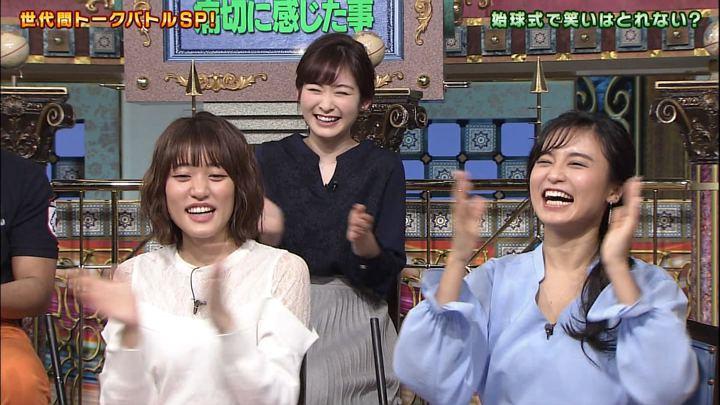2019年03月05日岩田絵里奈の画像24枚目
