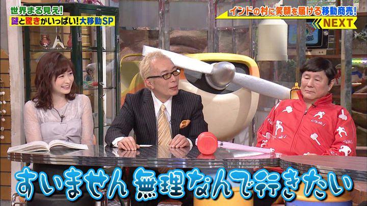 2019年03月11日岩田絵里奈の画像08枚目