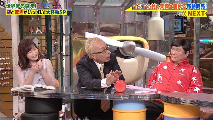 2019年03月11日岩田絵里奈の画像09枚目