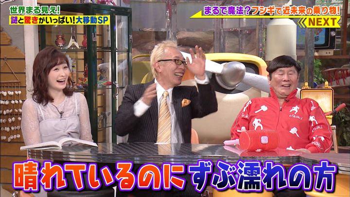2019年03月11日岩田絵里奈の画像13枚目