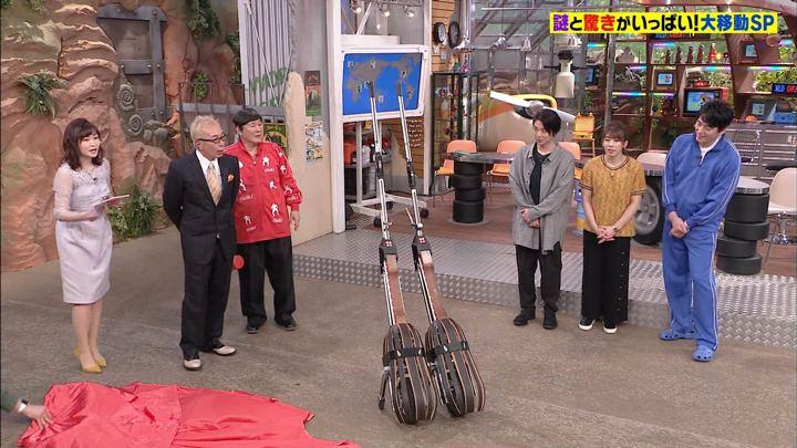 2019年03月11日岩田絵里奈の画像15枚目