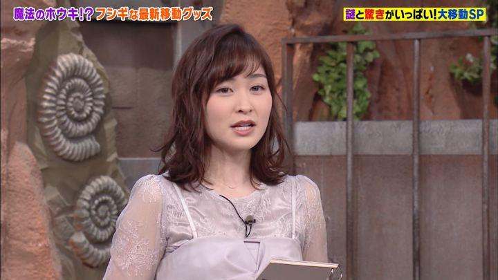 2019年03月11日岩田絵里奈の画像16枚目