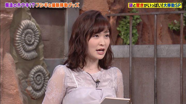 2019年03月11日岩田絵里奈の画像17枚目