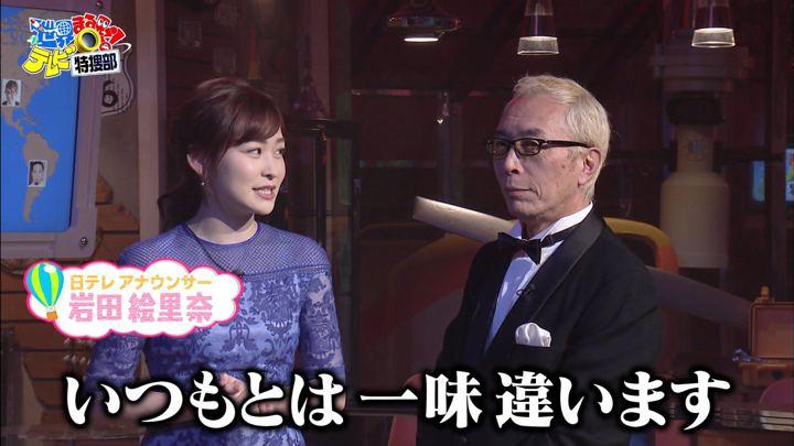 2019年04月01日岩田絵里奈の画像03枚目