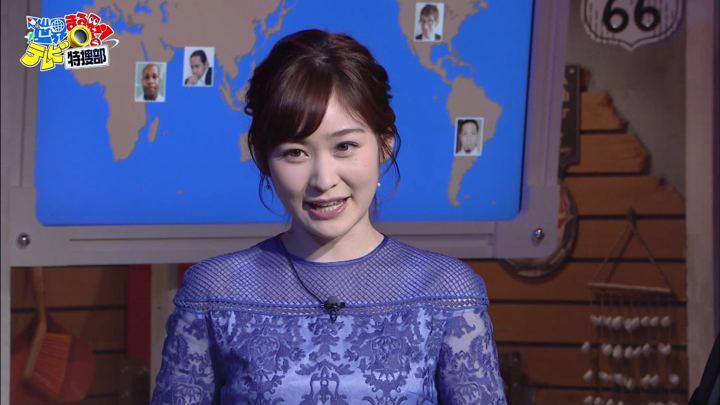 2019年04月01日岩田絵里奈の画像04枚目