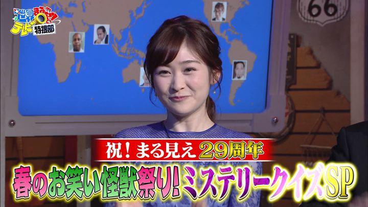 2019年04月01日岩田絵里奈の画像05枚目
