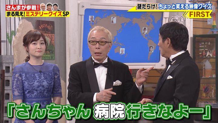 2019年04月01日岩田絵里奈の画像08枚目