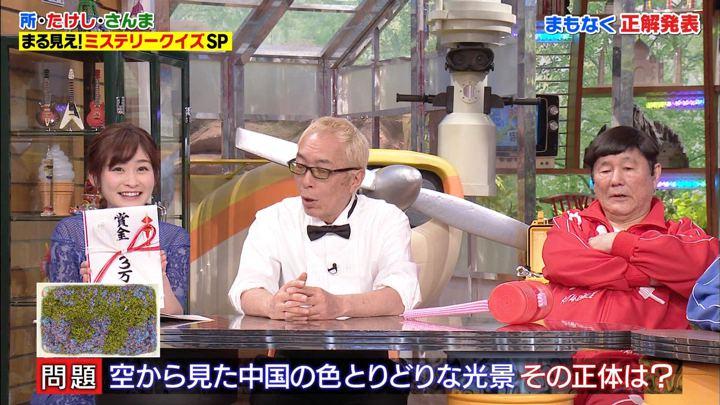 2019年04月01日岩田絵里奈の画像09枚目