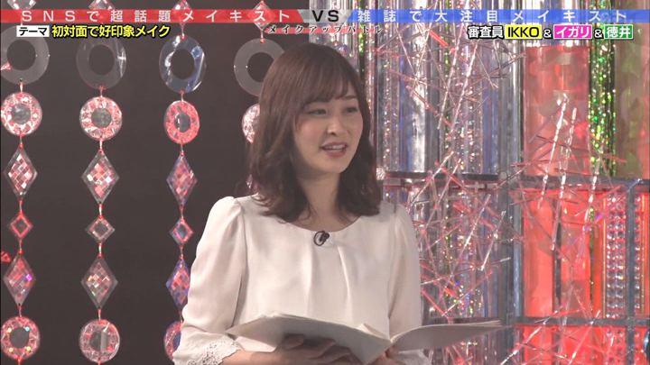 2019年04月13日岩田絵里奈の画像04枚目