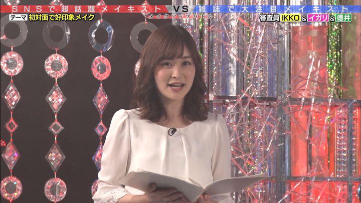 2019年04月13日岩田絵里奈の画像05枚目