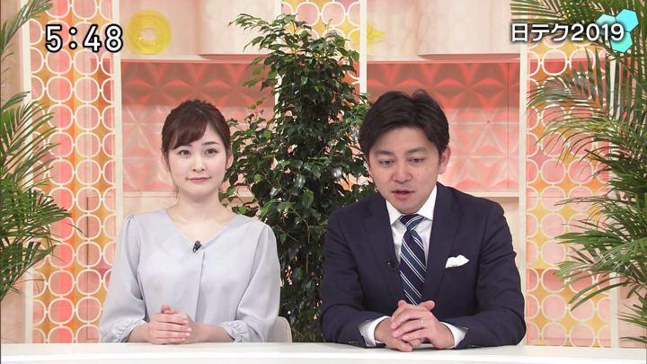 2019年04月14日岩田絵里奈の画像03枚目