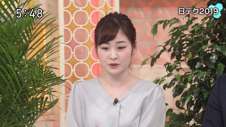 2019年04月14日岩田絵里奈の画像04枚目