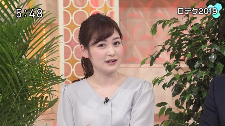 2019年04月14日岩田絵里奈の画像05枚目