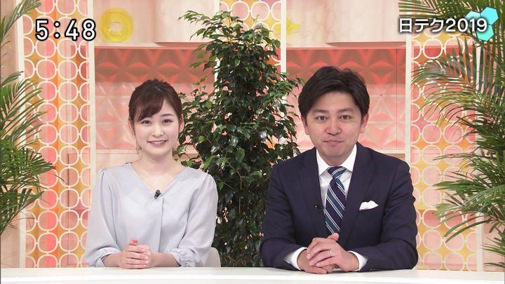 2019年04月14日岩田絵里奈の画像07枚目