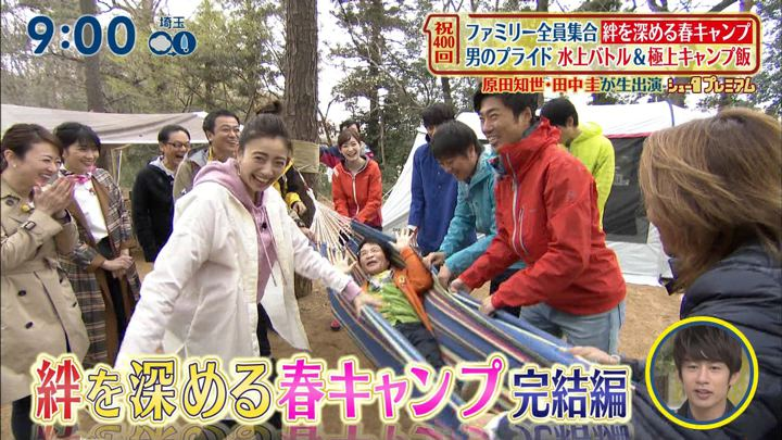 2019年04月14日岩田絵里奈の画像09枚目