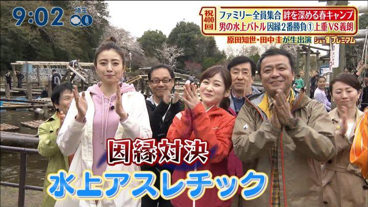 2019年04月14日岩田絵里奈の画像10枚目