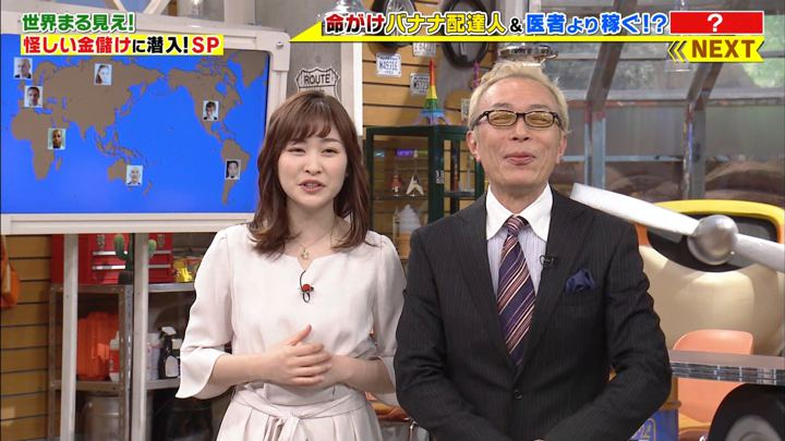 2019年04月15日岩田絵里奈の画像06枚目