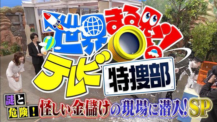 2019年04月15日岩田絵里奈の画像09枚目