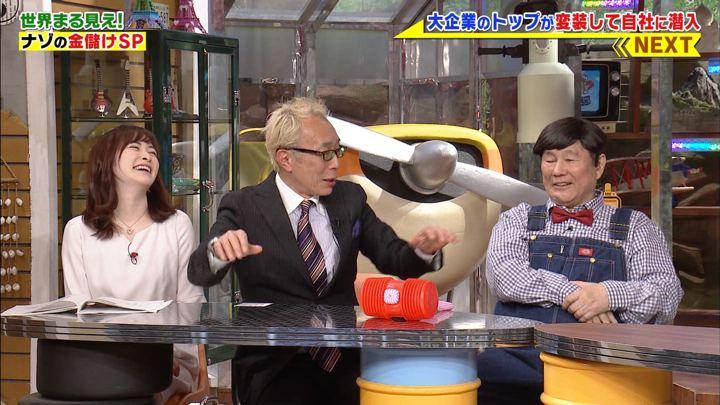 2019年04月15日岩田絵里奈の画像10枚目