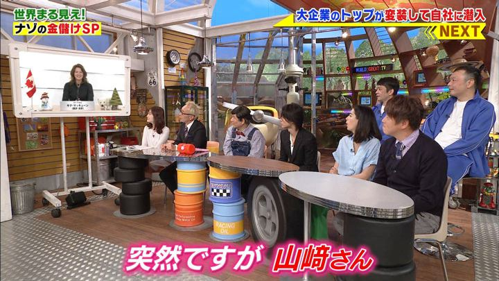 2019年04月15日岩田絵里奈の画像11枚目