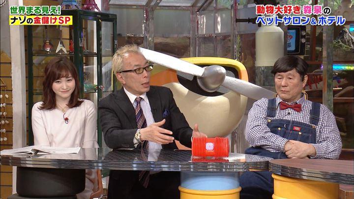2019年04月15日岩田絵里奈の画像12枚目