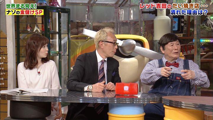 2019年04月15日岩田絵里奈の画像13枚目