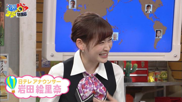 2019年04月22日岩田絵里奈の画像01枚目
