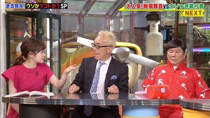 2019年04月29日岩田絵里奈の画像04枚目
