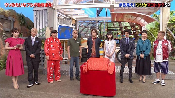 2019年04月29日岩田絵里奈の画像06枚目