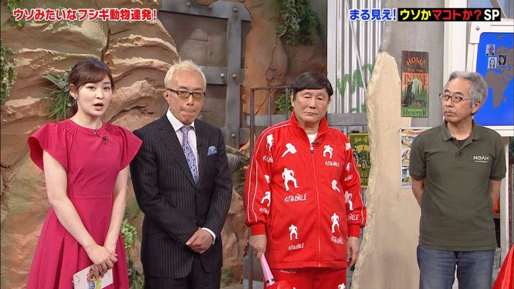 2019年04月29日岩田絵里奈の画像08枚目