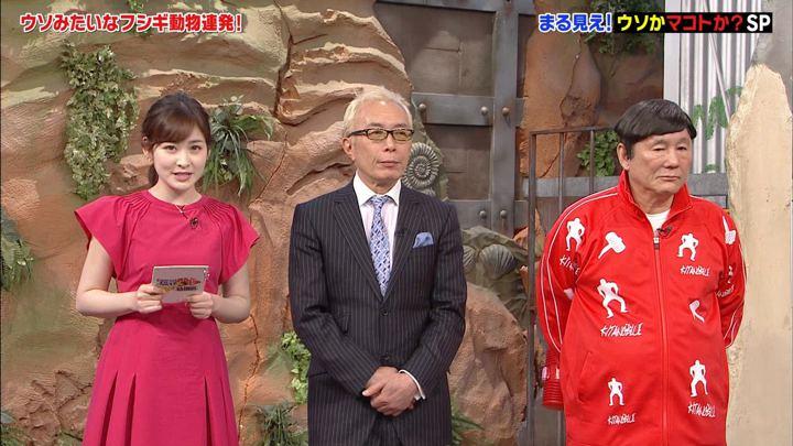2019年04月29日岩田絵里奈の画像10枚目