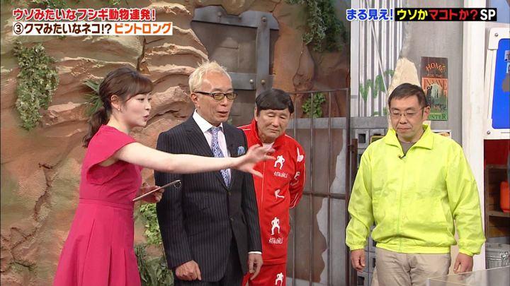 2019年04月29日岩田絵里奈の画像11枚目