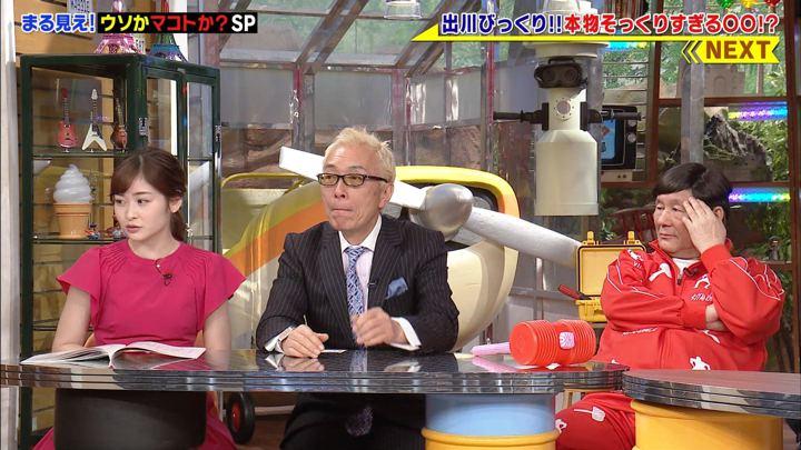 2019年04月29日岩田絵里奈の画像13枚目