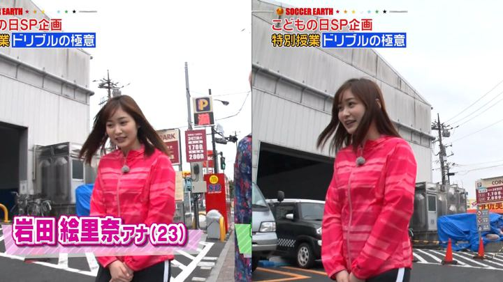 2019年05月04日岩田絵里奈の画像02枚目