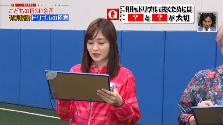 2019年05月04日岩田絵里奈の画像07枚目