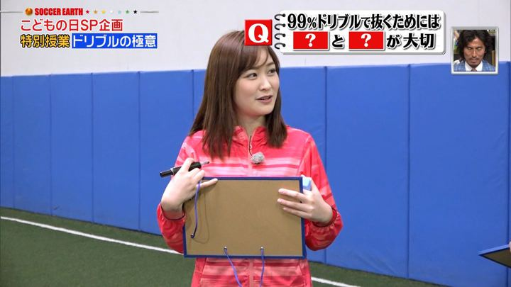 2019年05月04日岩田絵里奈の画像08枚目